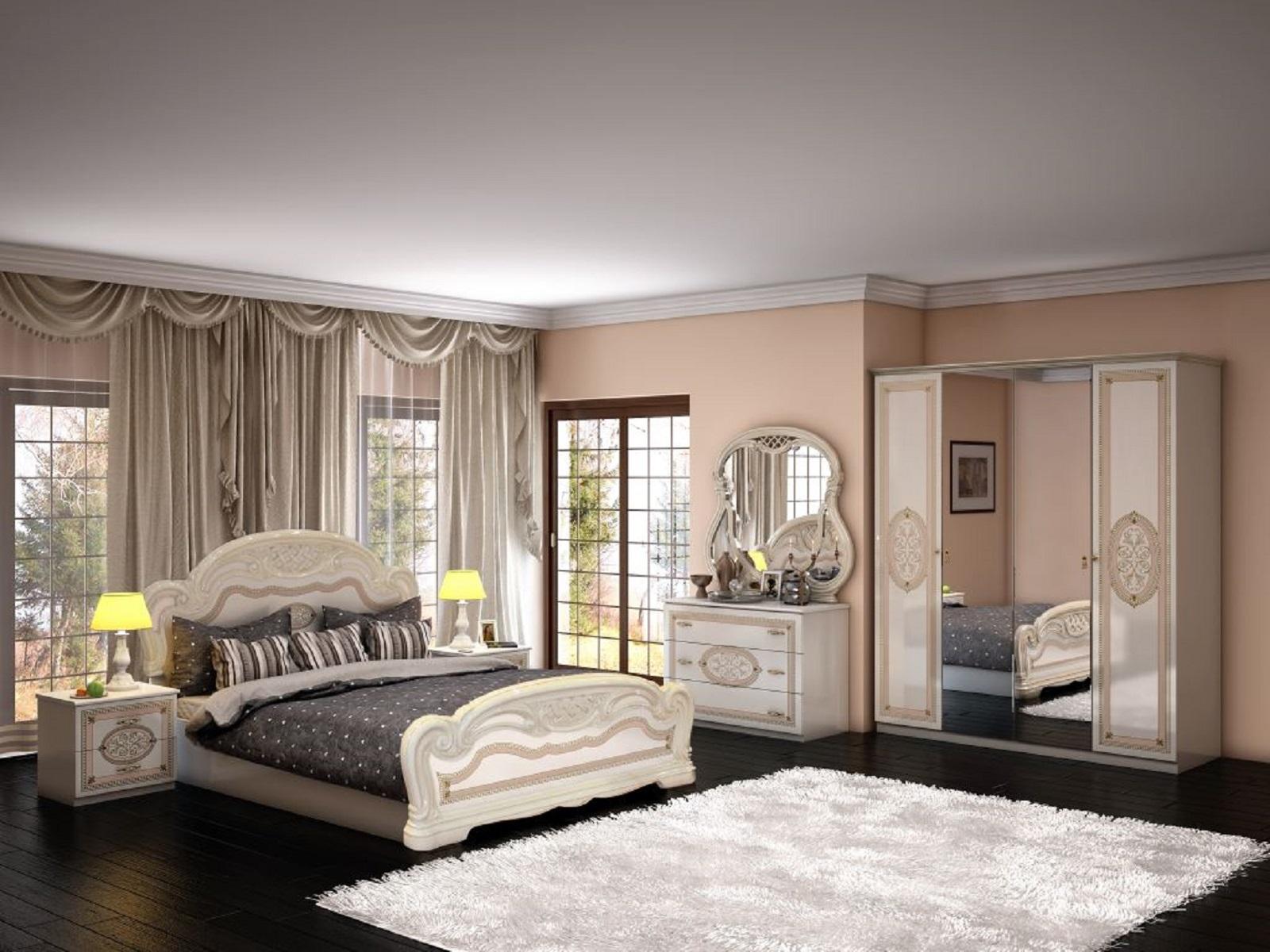 Schlafzimmer set bett 160