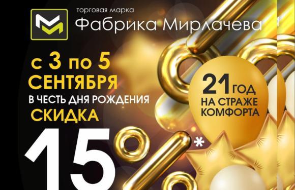 SNEHA-novost-sajt-3-580x375